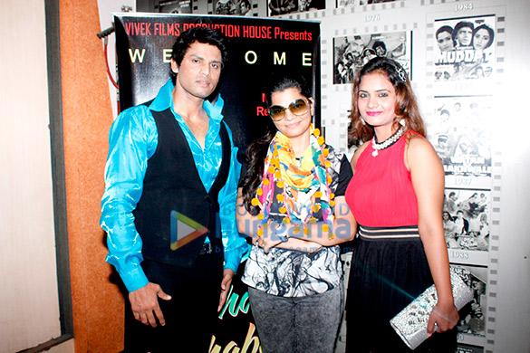 Mukesh Bharti, Mamta Sharma, Manju Bharti