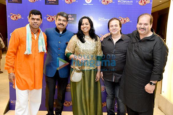 Siddharath Jadhav, Shirish Pattanshetty, Vaishali Samant, Raju Desai, Vishal Desai