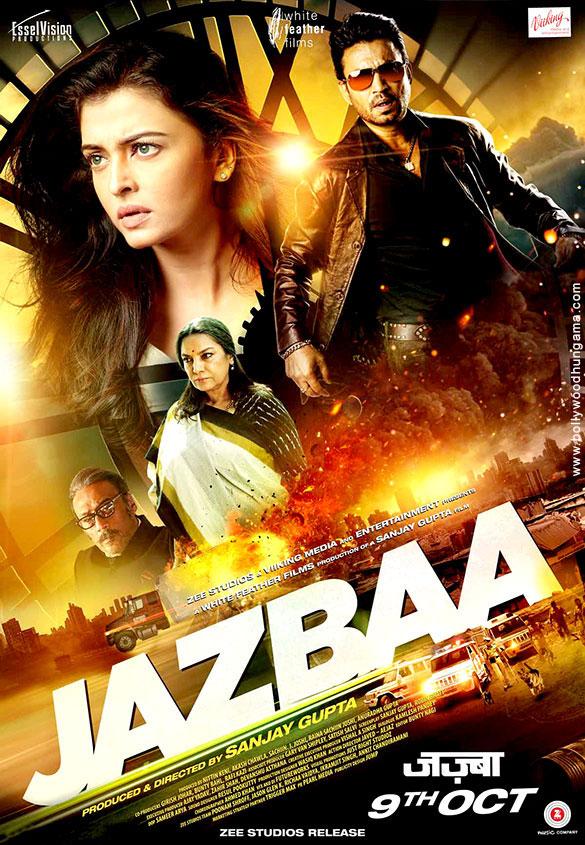 First Look Of The Movie Jazbaa