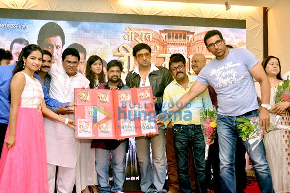 Ashfaque Khopekar, Tanvie Kishor, Aryaajit, Vijay Patkar, Mukesh Rishi, Preeti Sapru