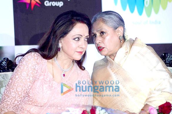 Hema Malini, Jaya Bachchan