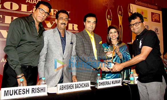 Mukesh Rishi, Abhishek Bachchan, Dheeraj Kumar, Varsha Usgaonkar, Anil Murarka