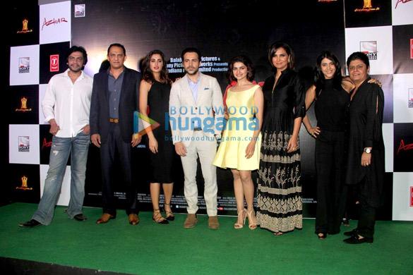 Tony D'souza, Mohammad Azharuddin, Nargis Fakhri, Emraan Hashmi, Prachi Desai, Lara Dutta, Ekta Kapoor, Sneha Rajani