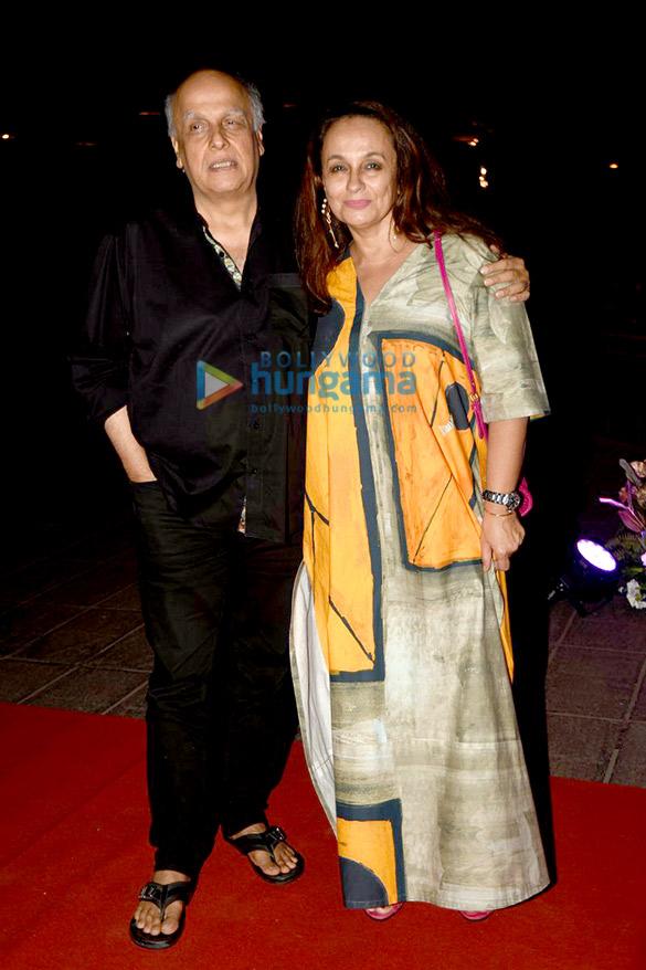 Mahesh Bhatt, Soni Razdan
