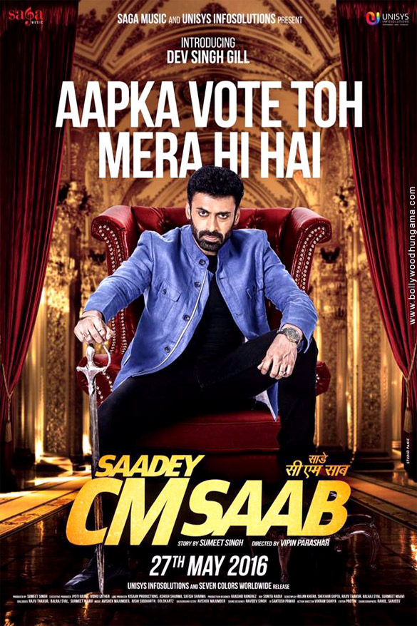 First Look Of The Movie Saadey CM Saab