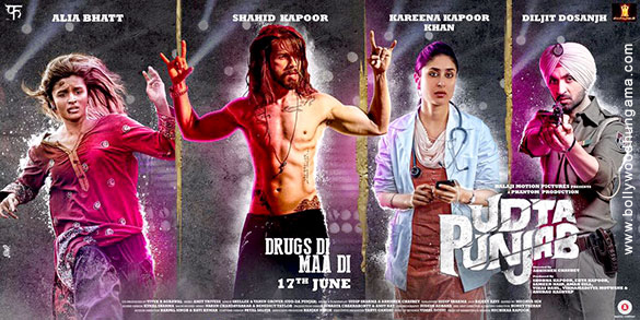 First Look Of The Movie Udta Punjab