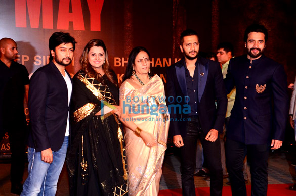 Riteish Deshmukh, Jackky Bhagnani