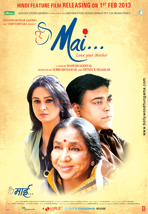 First Look Of The Movie Mai