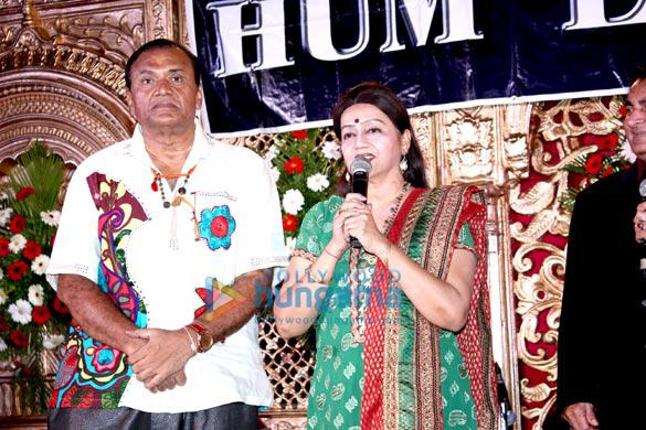 Jaiprakash Karnataki, Jayshree T