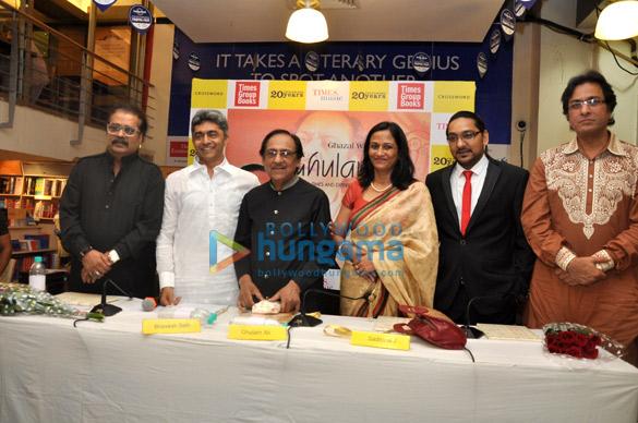 Hariharan, Bhavesh Seth, Gulam Ali, Sadhana J, Aamir Ghulam Ali, Talat Aziz