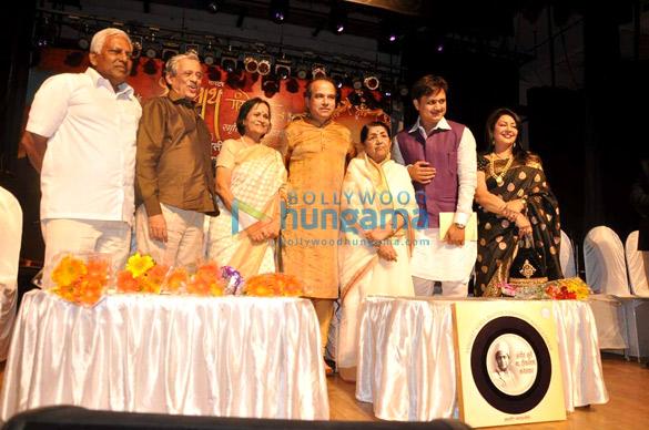 Suresh Wadkar, Lata Mangeshkar, Sunil Barve, Vandana Gupte