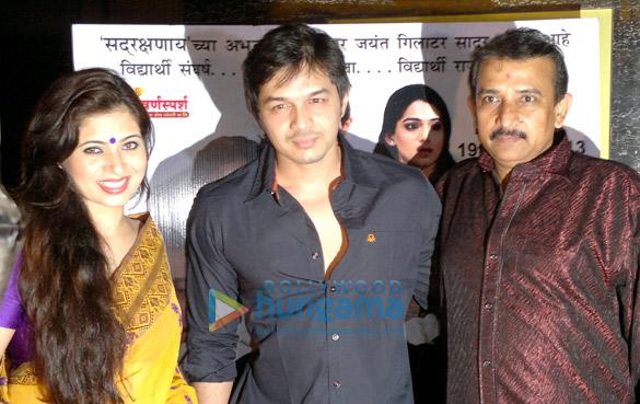 Deepali Syed, Niranjan Namjoshi, Jayant Gilatar