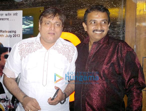 Manoj Joshi, Jayant Gilatar