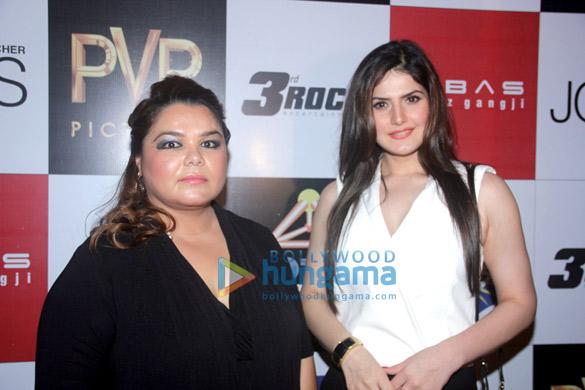Nandita Singha, Zarine Khan