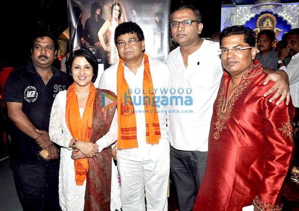 Christie, Madhushree, Robby Badal, Ratnakar, Uday