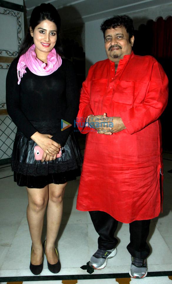 Arjumman Mughal, Neeraj Vora