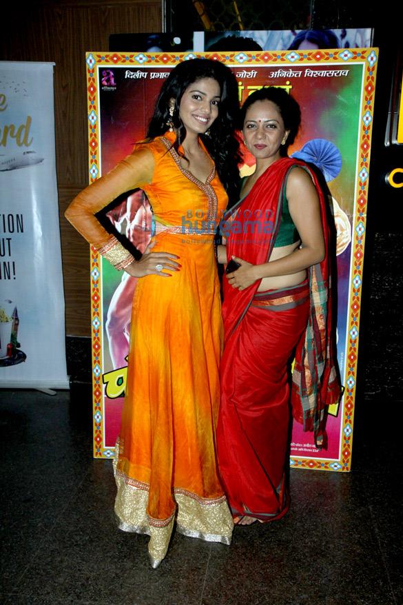 Pooja Sawant, Neha Joshi