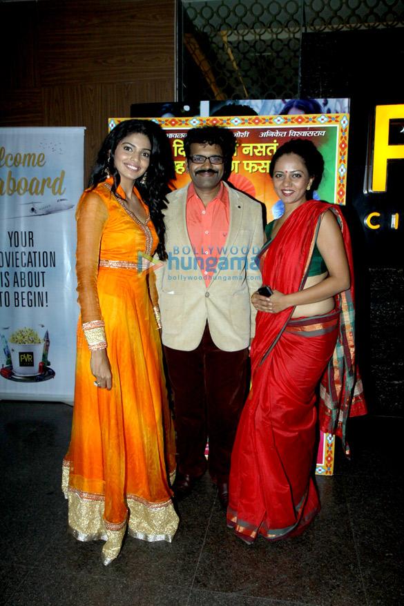 Pooja Sawant, Hrishikesh Joshi, Neha Joshi