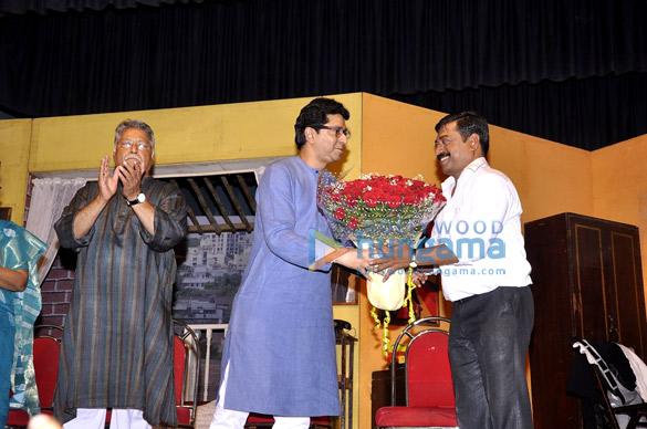 Vikram Gokhale, Raj Thackeray, Sanjay Narvekar