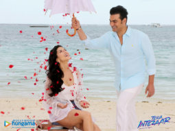 Movie Wallpaper Of Tera Intezaar