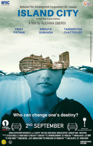 First Look Of The Movie Island City
