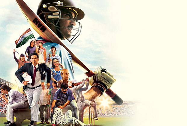 The Untold Story Grosses Over 114 Crores At The Domestic Box Office