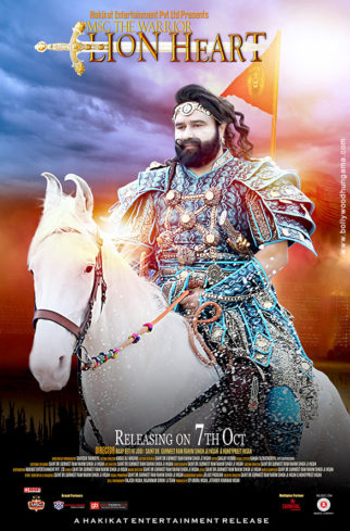 First Look Of The Movie MSG The Warrior - Lion Heart