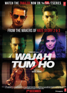 First Look Of The Movie Wajah Tum Ho
