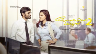 Kajol and Dhanush begin shooting for VIP 2