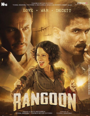First Look Of The Movie Rangoon