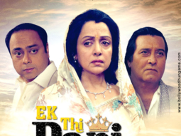 First Look Of The Movie Ek Thi Rani Aisi Bhi