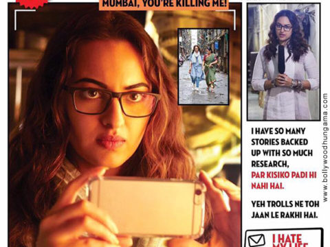 First Look Of The Movie Noor
