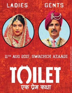 First Look Of The Movie Toilet – Ek Prem Katha