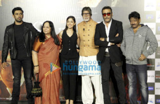 Trailer launch of 'Sarkar 3'