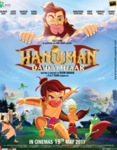First Look Of The Movie Hanuman Da Damdaar