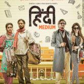 First Look Of The Movie Hindi Medium