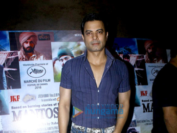 Premiere of 'Mantosthan'