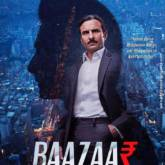 First Look Of The Movie Baazaar