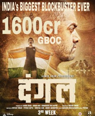 Box Office Aamir Khan's Dangal cross the Rs. 1600 cr gross mark; collects Rs. 1636.49 cr