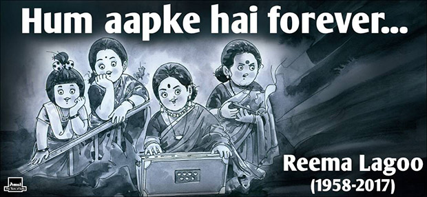 Check out: Amul pays heartfelt tribute to late actress ...