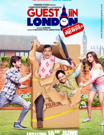First Look From The Movie Guest Iin London