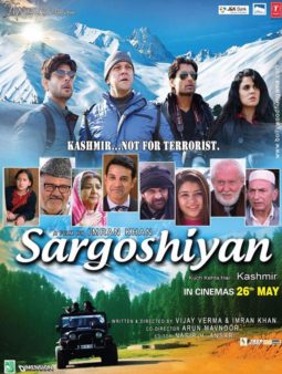 First Look Of The Movie Sargoshiyan