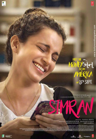 First Look Of The Movie Simran