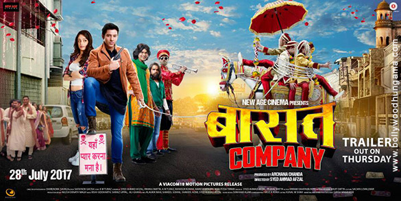 First Look Of The Movie Baaraat Company