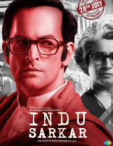 First Look Of The Movie Indu Sarkar