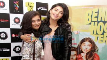 Shruti Haasan hosted special screening of 'Behen Hogi Teri'