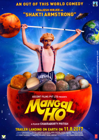 First Look Of The Movie Mangal Ho