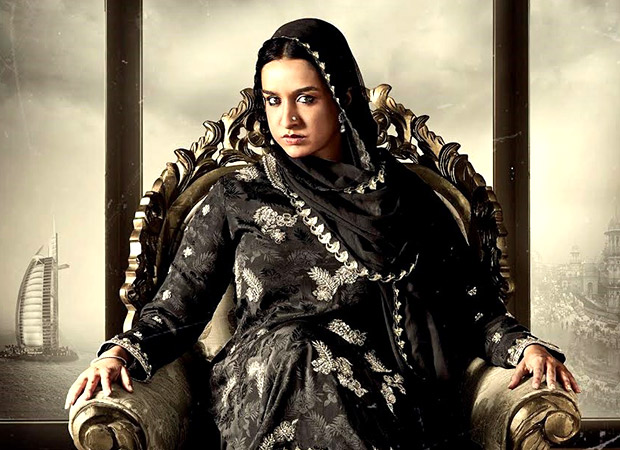 Trailer of Haseena Parkar is sure to give you goosebumps