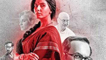 Supreme Court refuses to put a stay on Madhur Bhandarkar's Indu Sarkar release news