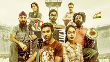 Theatrical Trailer (Qaidi Band)